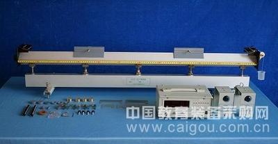 气垫导轨型号:HAS-J2125-1