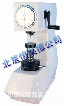 洛氏硬度计/硬度计  型号:BJ/HR-150A