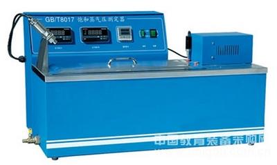 自动饱和蒸汽压测定仪 型号:QY-DRT-1121A