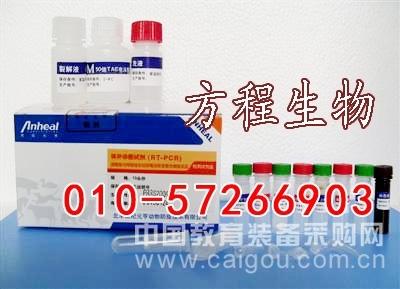 人美洲商陆素 (PWM )ELISA检测试剂盒,96T/48T