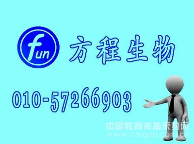 人维生素D2(VD2)ELISA试剂盒,北京现货