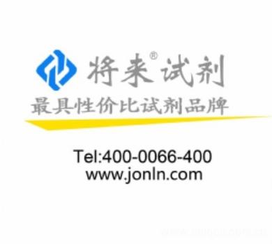 CAS:7790-98-9,高氯酸铵厂家