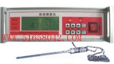 在线水中油份检测仪/在线含油率检测仪     型号;HAD-HYD-III
