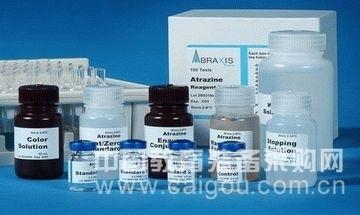 3-氨丙基甲基二甲氧基硅烷3663-44-3