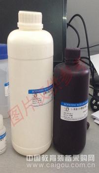 3,4-二氟苯胺cas:3863-11-4