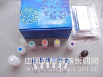 ⅠCTP ELISA试剂盒 进口elisa试剂盒