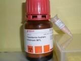 (S型)人参皂苷Rg2/人参皂苷Rg2(52286-74-5)标准品|对照品