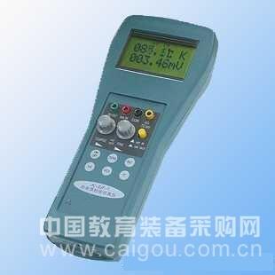 热电偶校验仿真仪/     型号:MC-XZJ-1