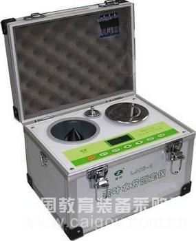 电脑水分测定仪 水分测定仪 型号:HL3-LJCS-I