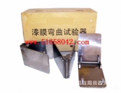 漆膜圆柱弯曲试验器  圆柱弯曲试验器 型号:TJK1-QTY-10A