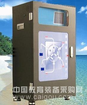 在线式有效氯检测仪 型号:H8000-ClO