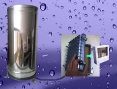 自动雨量记录仪价格