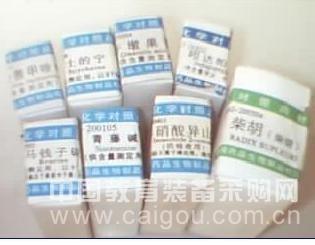 进口标准品乙胺丁醇-d8