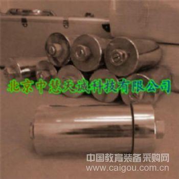 煤样罐/瓦斯罐/瓦斯解析罐 型号:SKF-01