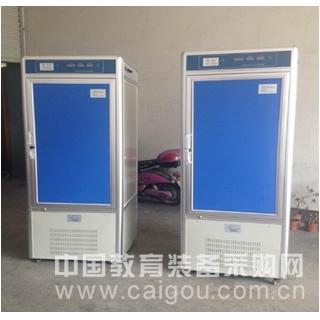 厂家直销 智能霉菌培养箱MJX-180
