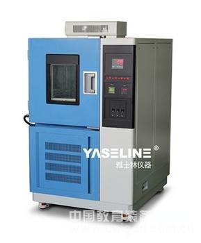 高低温试验箱价格-北京高低温试验箱厂
