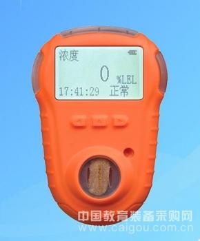 高度防水防尘扩散式氧气测量仪/手持式氧气分析仪