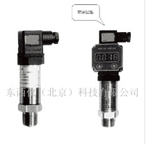 通用压力变送器  产品货号: wi103590