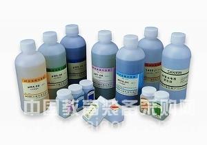 氯化钾盐酸缓冲液BR,