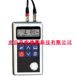智能型超声波测厚仪/超声波测厚仪