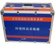 环境样品采样箱 样品采样箱 采样箱
