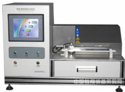 固体燃烧速率试验仪(二合一)