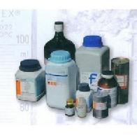 硝酸纤维素膜(NC)   品牌试剂,实验专用,品质保证