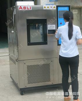 新款高低温测试设备温度范围价格