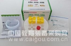 劣质油(地沟油)检测管  产品货号: wi107156