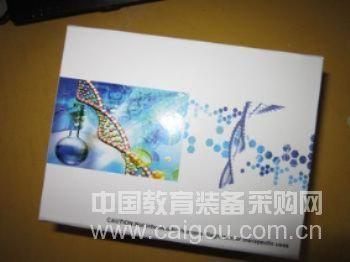 厂家直销 山羊内啡肽ELISA检测试剂盒