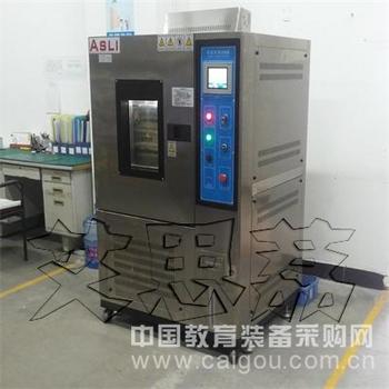 恒温恒湿实验箱 权威机构检验 节能