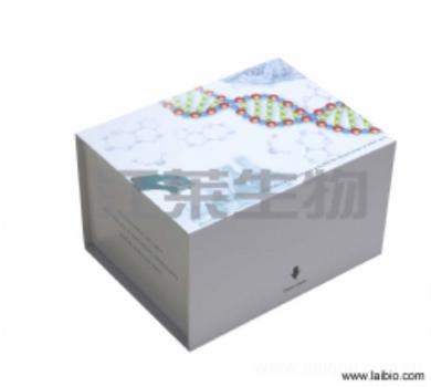 人β甘露糖苷酶(βManase)ELISA检测试剂盒说明书