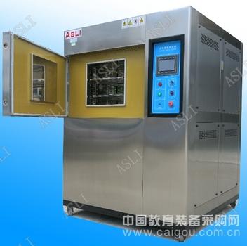北京冷热冲击试验箱多少钱一台
