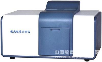 激光粒度分析仪(自动型)