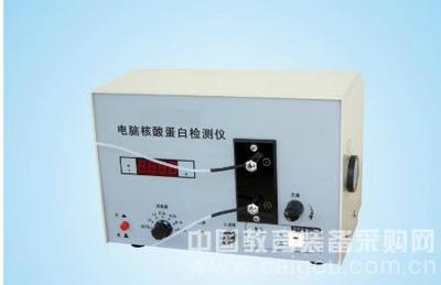 电脑核酸蛋白检测仪
