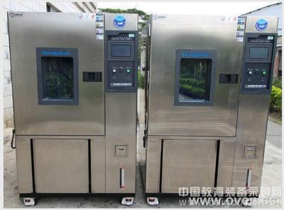 湛江高低温交变湿热试验箱
