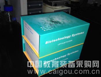 小鼠端粒酶(mouse Telomerase)试剂盒