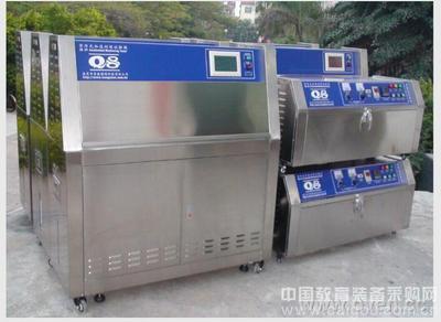 梅州紫外老化测试仪