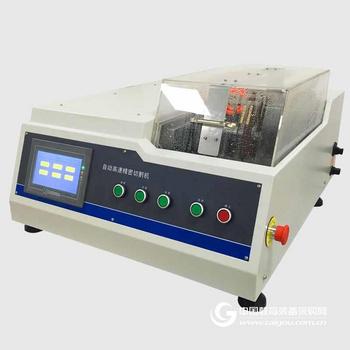 CGS-5J高速精密切割机