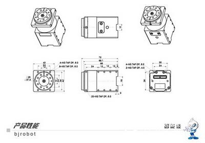 智能佳 韩国DYNAMIXEL Pro M42-10-S260-R工业级数字机器人舵机