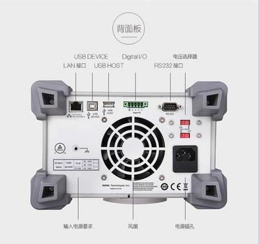 限量促销 普源RIGOL高精度可编程程控线性直流电源 DP832 惊爆价酬宾