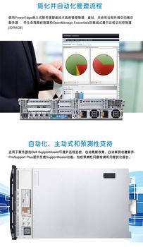 戴尔(DELL) R830 机架式服务器主机 2U中央机房处理器 存储器