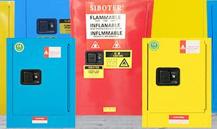 实验室酒精易燃品存放柜 易燃可燃品防爆柜 防火防爆柜全国包邮