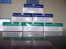 大鼠心磷脂抗体Cardiolipin IgA(ACAIgA)ELISA试剂盒