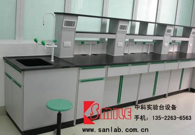 宁夏实验台、宁夏实验室家具、宁夏通风柜、宁夏实验室设备