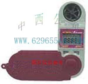 多功能风速仪/风速计