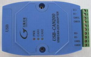USB-CAN200,USB-CAN总线适配器,CAN转USB,USB转CAN总线,USB-CAN接口卡,适配器