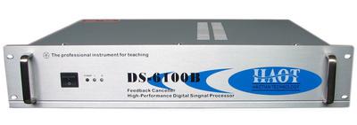 DS-6100B智能反馈消除器