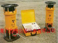 X射线探伤机XXH-2505/A