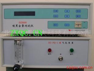 碳黑分析仪/炭黑含量测试仪/碳黑含量测试仪/碳黑分散度仪